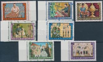 Crafts 7 stamps from set (Mi 1189 missing), Kézművesség sor 7 értéke (Mi 1189 hiányzik)