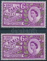1963 Az első postakonferencia 100. évfordulója Mi 356 x-y