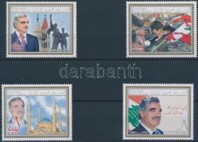 2006 Rafik Hariri meggyilkolásának évfordulója sor Mi 1467-1470 A