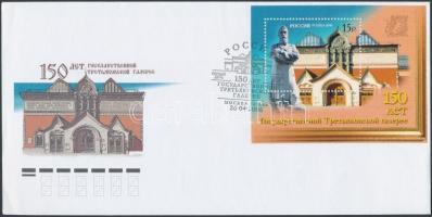 2006 Tretjakow Galéria blokk Mi 89 FDC
