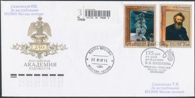 2007 Iwan Schischkin festmények sor Mi 1392-1393 FDC