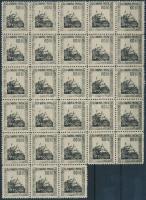 Nyugat-Magyarország VII. 1921 Lajtabánság 60f 28 bélyeget tartalmazó tömbben, Bodor vizsgálójellel (35.000)