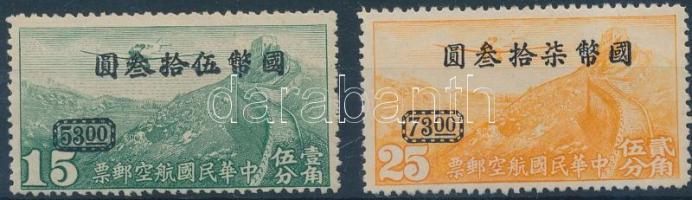 Planes overprinted 2 stamps from set, Repülő felülnyomott sor 2 értéke