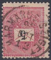 MÁRMA(ROS)-SZIGET