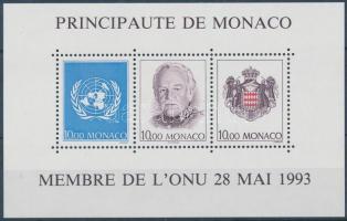 1993 Csatlakozás az ENSZ-hez blokk Mi 60