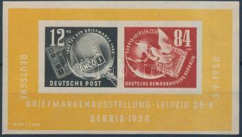 1950 DEBRIA blokk Mi 7 (gumihiba/gum disturbance)