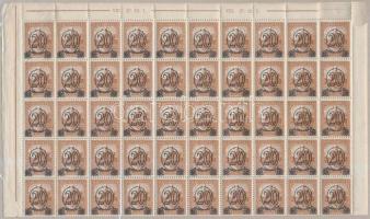 1931 Kisegítő 504B hajtott százas ív / Mi 474Ax folded sheet of 100 (pici ívszél hiány, ráncok / creases, small corner margin missing) (350.000)