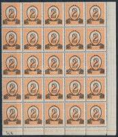 1931 Kisegítő 501B negyed ív (50.000) / Mi 471Ax quarter sheet