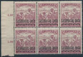 Nyugat-Magyarország III. 1921 Arató 10f ívszéli hatostömbben, Bodor vizsgálójellel (3.600)