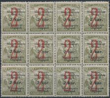 Nyugat-Magyarország VI. 1921 Arató 2K/40f 12-es tömbben, Bodor vizsgálójellel (5.400)