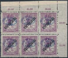 Debrecen I./II. lemez 1919 Zita/Köztársaság 50f ívsarki hatostömb, Bodor vizsgálójellel (12.000)