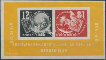 1950 Bélyegkiállítás DEBRIA blokk Mi 7
