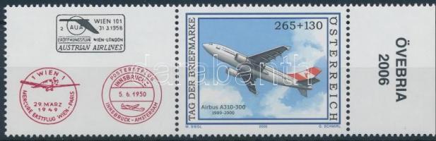 Stamp Day; Plane margin coupon stamp, Bélyegnap; Repülő ívszéli szelvényes bélyeg