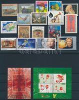2007 33 klf bélyeg + 2 klf blokk