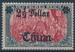 Kína 1905 Mi 37 A (halvány falcnyom)