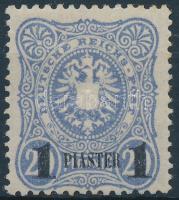 Törökország 1884 Mi 3c
