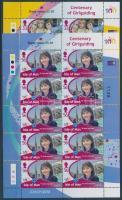 2010 Europa CEPT gyerekkönyvek kisívsor Mi 1593 + 1595