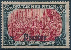 Törökország 1905 Mi 47b