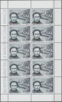 Louis Braille minisheet, Louis Braille kisív