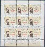 Theodor Herzl minisheet, Theodor Herzl kisív