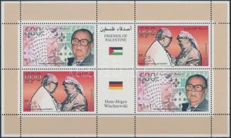 Palestinian-German friendship minisheet, Palesztin-német barátság kisív