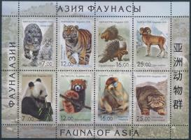 Animals mini sheet, Állatok kisív