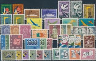 1958-1962 43 klf bélyeg, közte sorokkal
