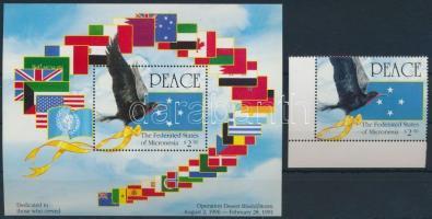 1991 Kuvait felszabadítása ívsarki bélyeg Mi 223 + blokk 9