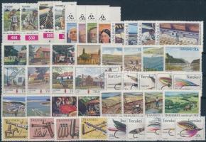 1977-1985 11 sets, 1977-1985 11 db klf teljes sor, közte ívszéli értékek
