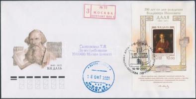 2001 Wladimir Dal blokk Mi 40 FDC