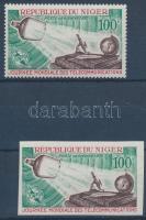 1970 A távközlés világnapja fogazott + vágott bélyeg Mi 252