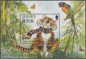 1998 Kínai újév blokk Mi 17