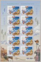 2010 Europa CEPT gyermekkönyvek kisív Mi 673