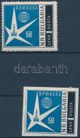 1958 Világkiállítás fogazott + vágott bélyeg Mi 1087 A-B
