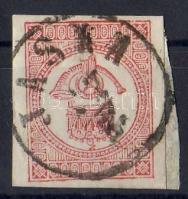 1871 Hírlapbélyeg (Könyvnyomat) Mi 14 JASKA