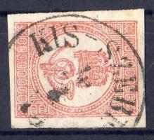 1871 Hírlapbélyeg (Könyvnyomat) Mi 14 KIS-SZEBE(N)