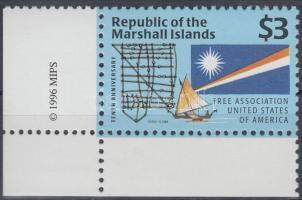 1996 Az USA-val való szabad együttműködésről szóló szerződés aláírása ívsarki bélyeg Mi 745