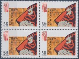 1998 Kínai újév négyestömb Mi 946