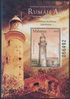 2004 Világítótornyok (I.) blokk Mi 82