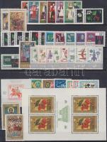 1968-1969 9 klf sor + 12 klf önálló érték + 2 klf blokk + 1 kisív 3 db stecklapon