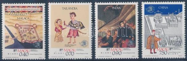 1989 Nemzetközi bélyegkiállítás 4 klf érték Mi 633-635, 637