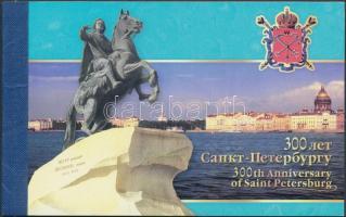 2002 300 éves Szentpétervár, Emlékművek bélyegfüzet Mi MH 8