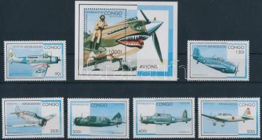 Military Aircraft of World War II set + block, Katonai repülők a II világháborúban sor + blokk