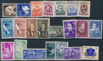 5 diff sets + 9 diff stamps, 5 klf sor + 9 klf önálló érték