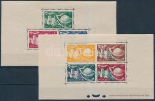 1949 75 éves az UPU sor Mi 401-407 2 fogazott blokkformában (401, 403-404 és 402, 405-407)