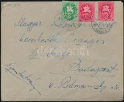 1946 (14.díjszabás) Helyi levél Nyomtatványként feladva Lovasfutár 2x100eP és 200eP bérmentesítéssel / Printed matter