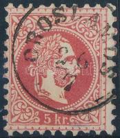 "Austria-Hungary Yugoslavia classic postmark ""OROS(LAMO)S"" ""OROS(LAMO)S"""