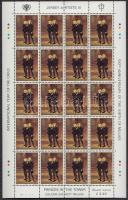 1979 Festmények (III.), Gyermek év kisív sor Mi 203-206