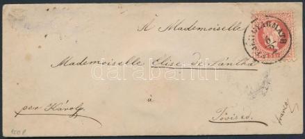 ~1870 5kr levélen / on cover FEJÉR GYARMATH - NYÍR-BÁTHOR - NAGY KÁROLY - ÉRENDRÉD