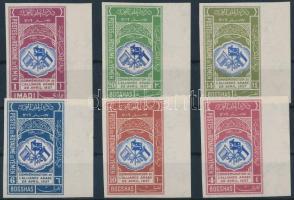 1939 Az Arab Szövetség 2. évfordulója vágott sor Mi 21-26 U